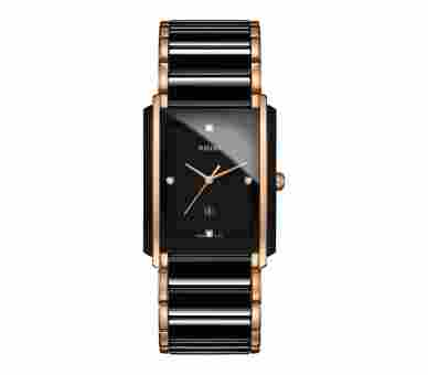 Rado Integral Diamonds - R20207712