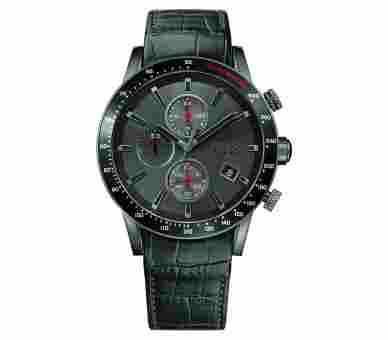 Hugo Boss Rafale - 1513445